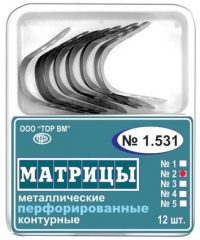 Матрицы контурные перфорированные 1.531