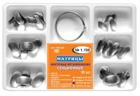 Матрицы контурные секционные металлические 1.198