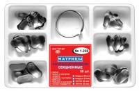 Матрицы контурные секционные металлические 1.298