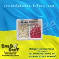 Клинья деревянные фиксирующие  набор 100шт/уп 4050-4052
