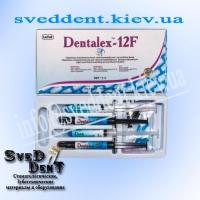 Денталекс-12Ф 8гр