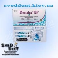 Денталекс-13Ф