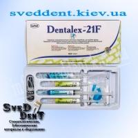 Денталекс-21Ф