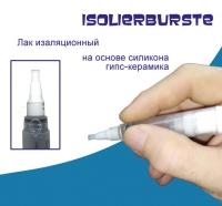 Лак изоляционный на основе силикона