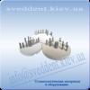 Трегер керамический сотовый с металлокерамическими штифтами (10 шт.), Ǿ 80м,.65 мм. 55 мм.