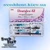 Dentalex-12 (Денталекс-12) 8 гр