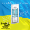 Desensibilize KF 2%, материал для снятия чувствительности тканей зуба после  видбилювання, 2.5 г