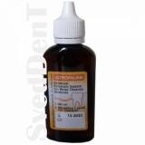 УЛЬТРОПАЛИН |ULTROPALINE жидкость для опакера, 50мл
