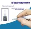 Лак изоляционный ISOLIERBURSTE карандаш 5 мл